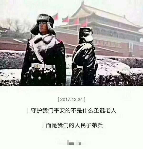 中国人为什么要过圣诞节_中国人为什么要过圣诞节?