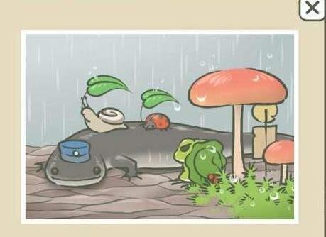 旅行的小青蛙三叶草怎么长成 方法攻略介绍