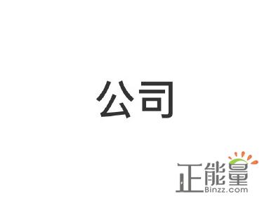 2018国庆旅行心得:好玩又省钱,主要不堵车!