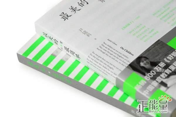 尹建莉最美的教育最简单读后感800字