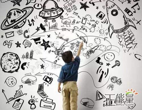 《创造力》读后感:逆水行舟,不进则退