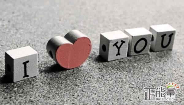 分手后希望对方幸福快乐的说说:希望你以后会更好