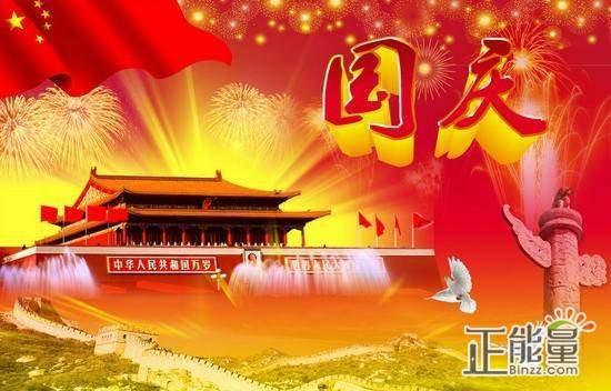 69周年国庆节学生优秀征文稿【5篇】