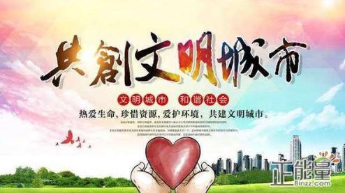 """【判断】三乡镇把每周二定为""""爱国卫生日"""",各驻村干部下乡开展爱国"""