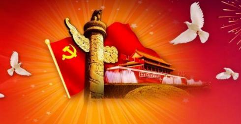 《中华人民共和国高等教育法》所称高等学校是指(),其中包括高等