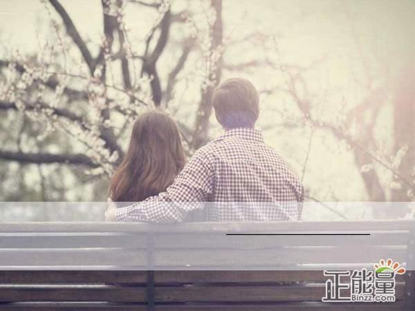 抖音經典愛情說說:愛情對我來說太遙遠。