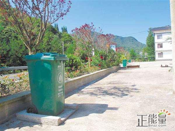 鎮推進農村生活垃圾治理方案內容