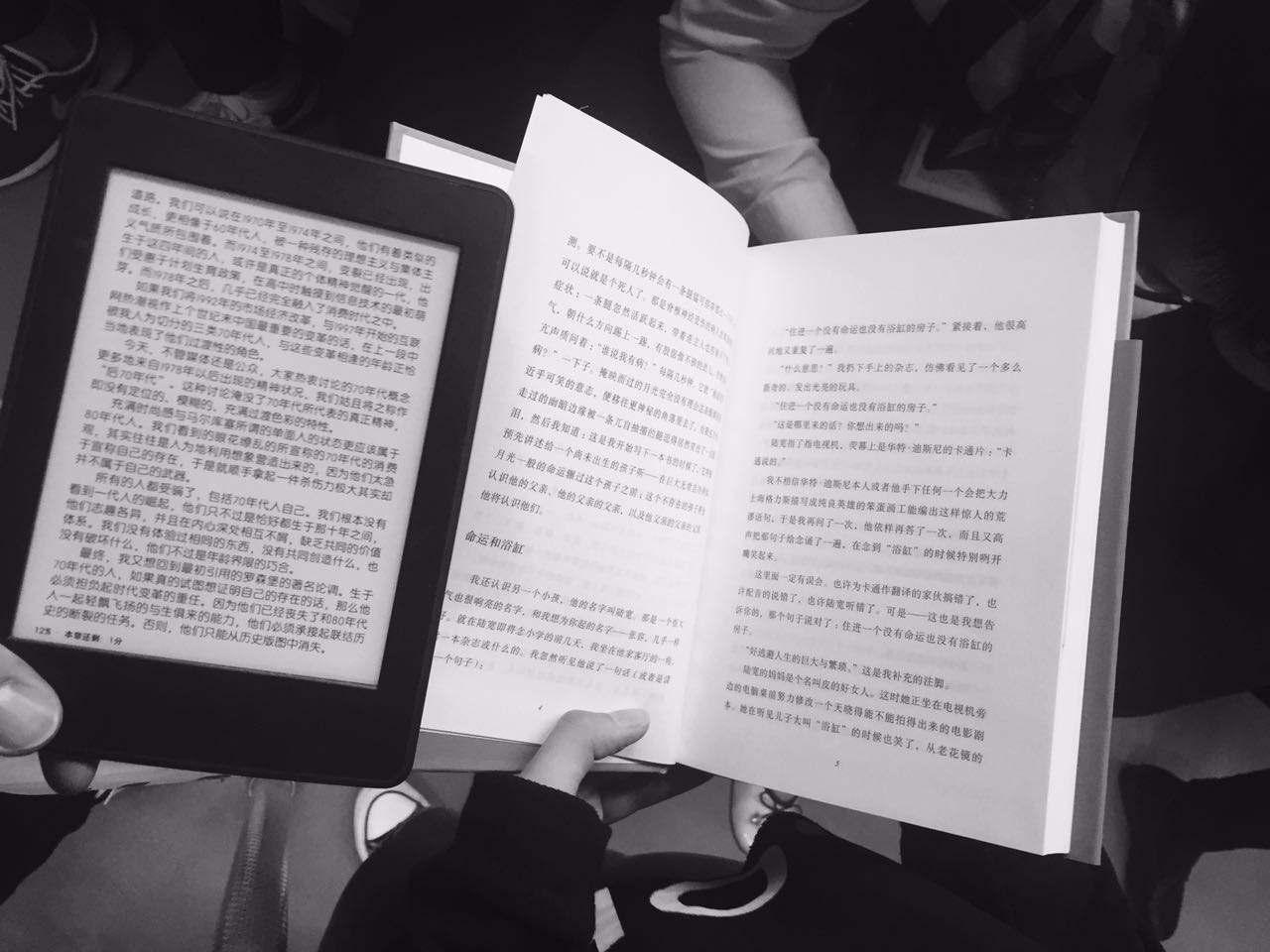 黑色星期天读后感书评欣赏