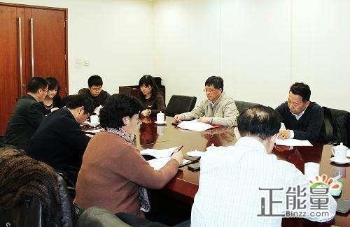 中学团委第十届委员会工作报告