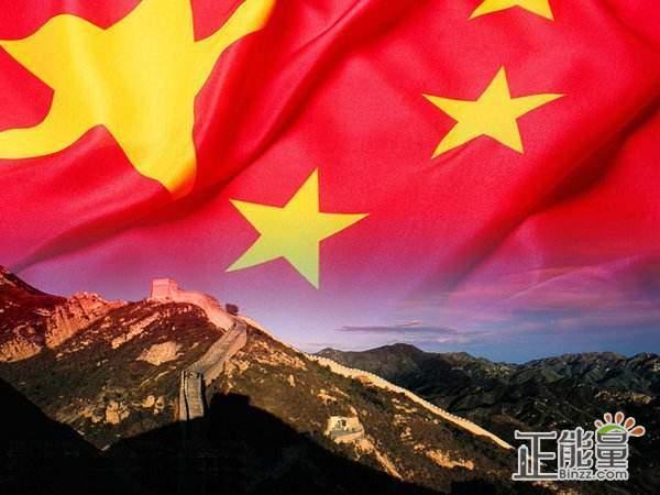 改革开放四十周年青年组优秀演讲稿材料:腾飞的祖国