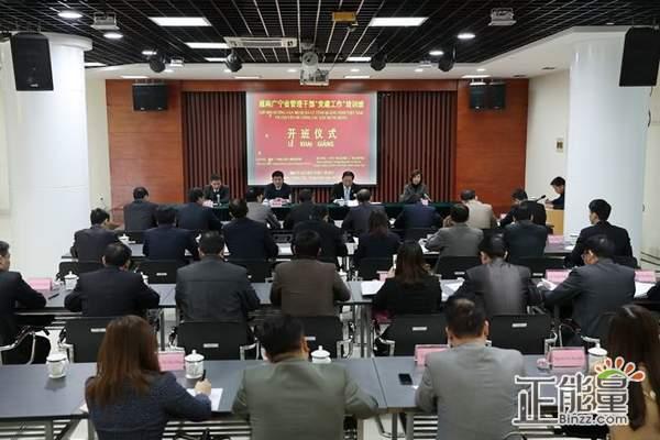 2018年学员党建工作培训心得体会精选5篇