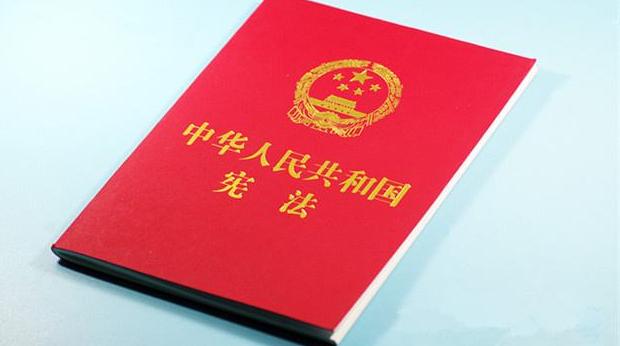 《中华人民共和国宪法》学习宣传标语大全