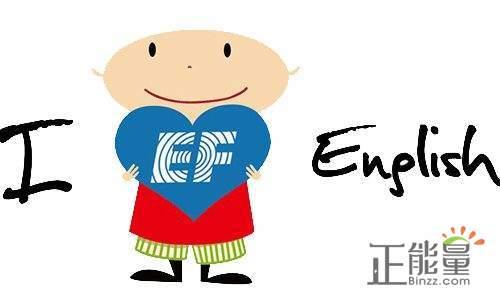 关于英语学习的一些心得体会