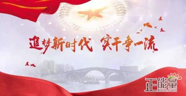 青年领导干部学习新时代中国特色社会主义思想心得体会精选8篇