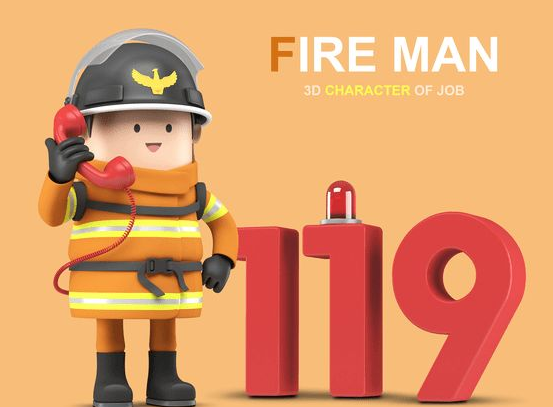 消防安全宣传标语大全精选
