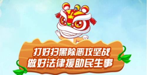"""将""""习近平新时代中国特色社会主义思想""""写入《宪法》的时间是()"""