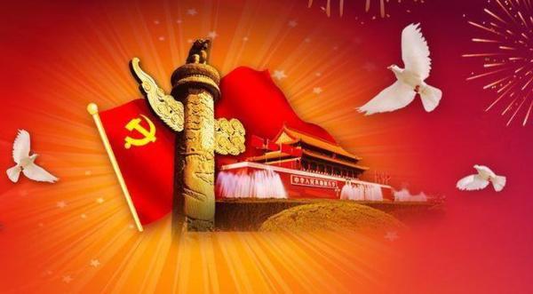毛汝定同志先进事迹宣传材料