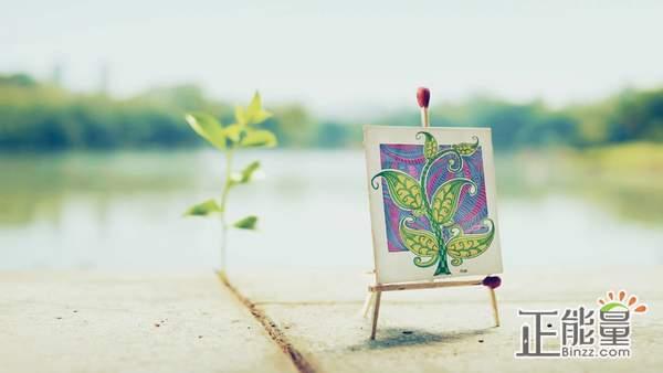 期待明天的人生感悟说说:你期待的明天就在前方