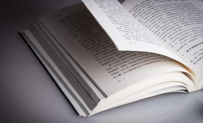 麦肯锡方法读后感书评范文