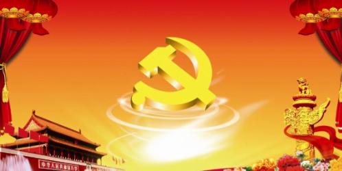 坚持党对一切工作的领导是由()决定的。A.社会主义制度B.我党的性质