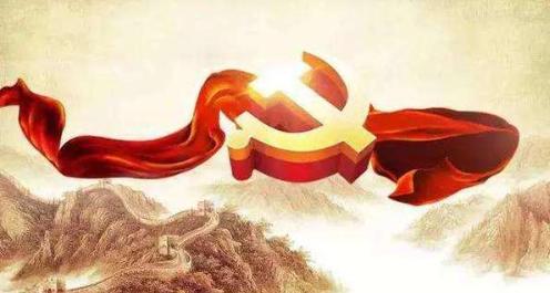 将_____,同开辟了中国特色社会主义道路、形成了中国特色社会主义理论