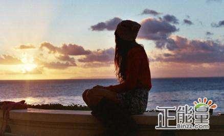 qq空間經典傷感說說:我終于有勇氣告訴你,以前,我喜歡過你。
