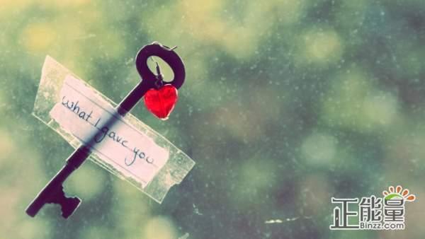爱情需要勇气的心情说说:不是偶遇而是我制造的勇气