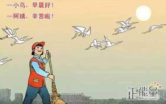 2018环卫工人日标语:致敬环卫工人