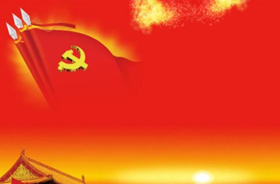 """习近平总书记指出,当前思想舆论领域大致有红色、黑色、灰色 """"三个地带"""""""