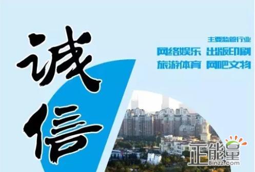 【判断】《上海市公共场所控制吸烟条例》规定,文化综合执法机构负责对