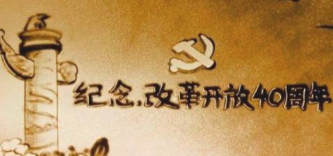()8月30日上午,中共中央总书记、国家主席、中央军委主席习近平