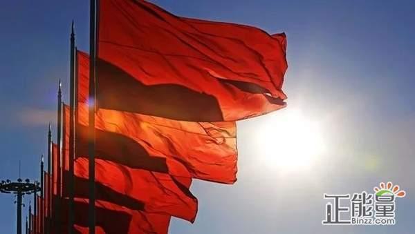 中国妇女第十二次全国代表大会参会心得体会10篇