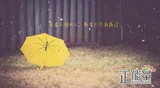 新濠天地官网爱情语录伤感: