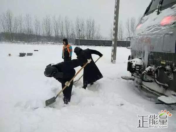 维护站做好除雪打冰准备工作方案措施