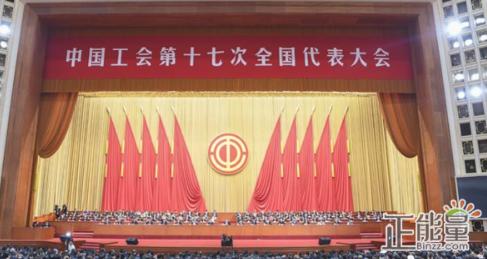 各级工会要通过扎实有效的工作和活动,把坚持( )和我国社会主义制度