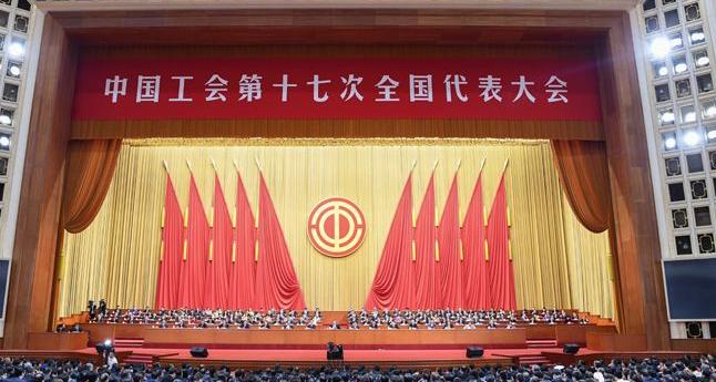 从严从实加强工会系统党的建设,要按照党中央统一部署,认真开展( )