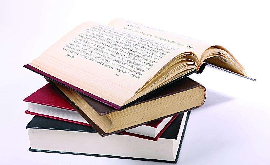 关于书和人生的随笔散文
