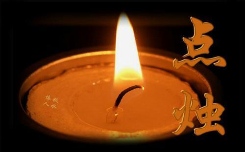 烛火照人心散文欣赏