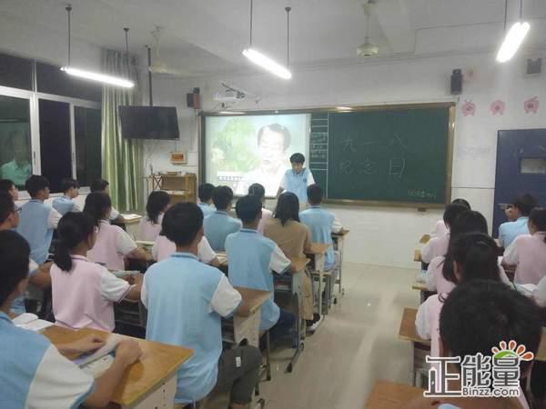 2018教师主题班会培训学习心得体会