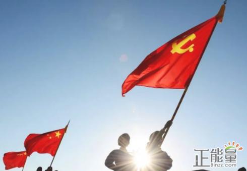 (  )10月,红军第一、二、四方面军在甘肃会宁胜利会合,结束了