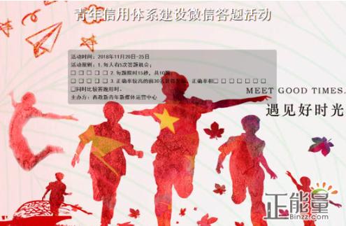 中国在社会信用体系建设过程中采用政府主导模式。(判断题)A正确B错误