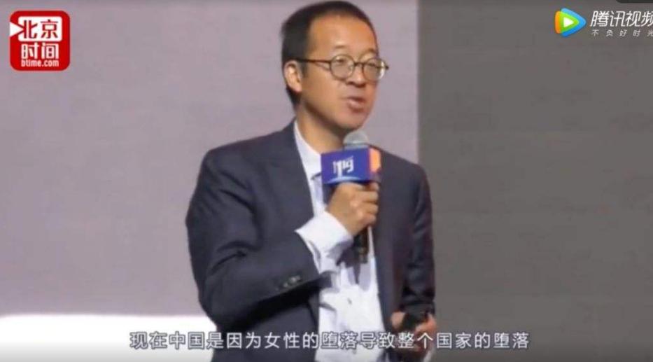 俞敏洪说女性堕落事件感想:谈一谈女性的地位