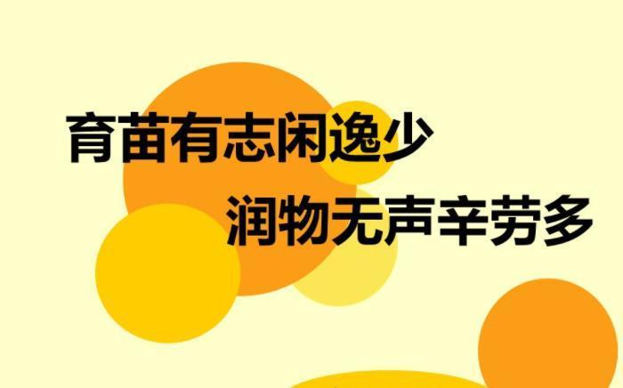2018年班主任论坛培训学习心得体会