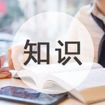 2018最新古诗名句闯关答题题目及答案
