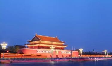对北京的向往散文