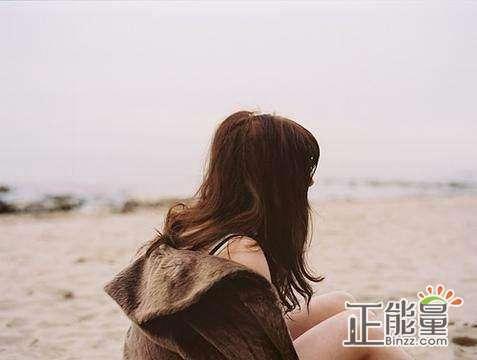 愛情怎么能說散就散的傷感說說:來時轟轟烈烈,走的時候卻如千刀萬剮
