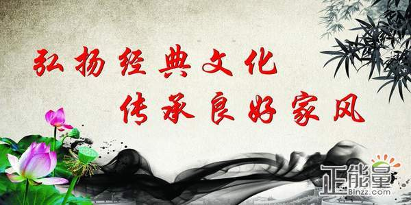 弘扬中国文化主题中学国旗下讲话演讲稿材料