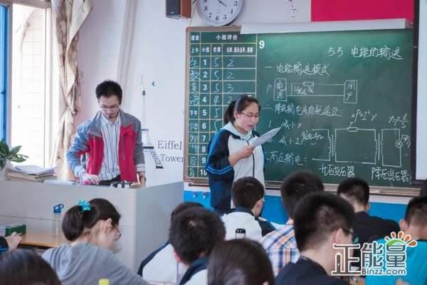 2018小学教学常规月活动总结大会情况汇报