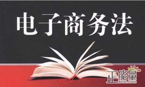 小王住在天津,从某平台内经营者处购买了一台手机,发现是假货后向