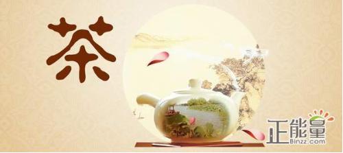 我国茶具最早以为主A瓷器B陶器C白瓷D青瓷